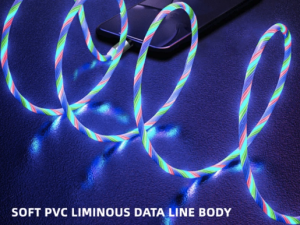 LED Fast Charging Magnetic Cable