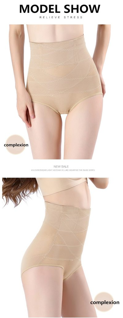 Cross Compression Abs Shaping Pants